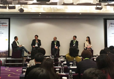 Pitfalls of technology licensing, urgent need for training among issues covered at panel discussion on Taiwan's biologics business environment
