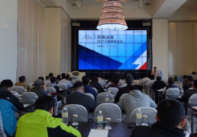 TUV Rheinland hosts forum on mobility aids safety in Taichung