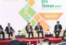 BioBusiness Asia 2017 examines global trends, new technologies shaping healthcare