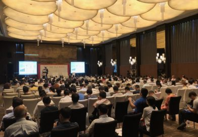 China's leading Biopharma event concludes successfully with 400+ industry attendees